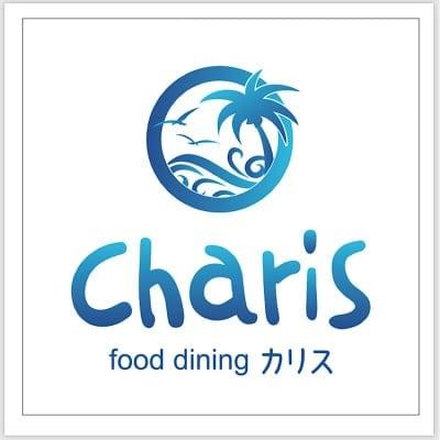 Charis(カリス)様 ご注文専用