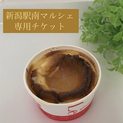 [新潟駅南マルシェ]☆大人気☆バスクチーズケーキ