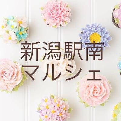 100円商品チケット