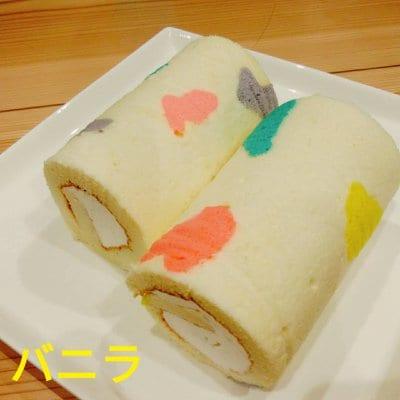 ミニロールケーキ(バニラ)