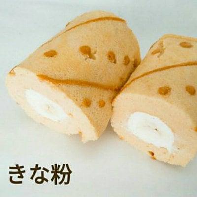 ロールケーキ(きなこ)
