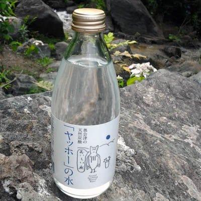 福島県奥会津の天然炭酸水「ヤッホー」330ml×24本【送料無料】代金引換不可