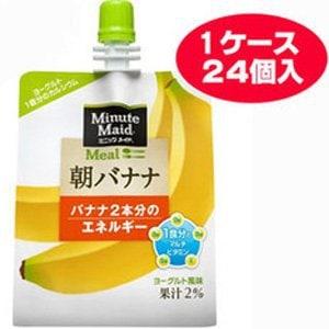 【送料無料】ミニッツメイド 朝バナナ 180g×24本入