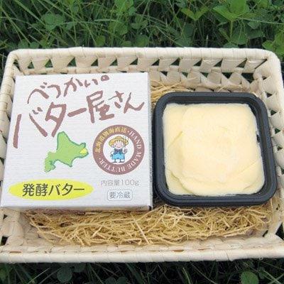 北海道べつかい乳業の発酵バター[100g×6個]【送料無料】メーカー直送の為、代金引換不可