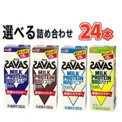 明治 ザバス ミルクプロテイン 脂肪 0 ココア風味/ミルク風味/バニラ風味/バナナ風味の4種類からお選び頂けます。 200ml×24本