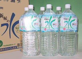 新緑の水 2000ml×6本【送料無料】メーカー直送の為、代金引換不可