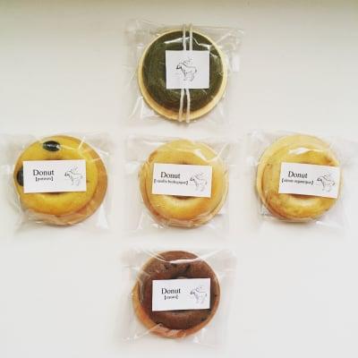 送料無料(一部地域をのぞく)【ままがし定期お届け便】グルテンフリーの手作り焼き菓子詰め合わせお届け便 (毎月1回3〜4種類程)の画像6