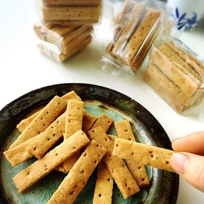 【グルテンフリー】米粉の柚子胡椒クラッカー(Sサイズ/25g入り)小麦粉不使用・乳製品不使用・卵不使用