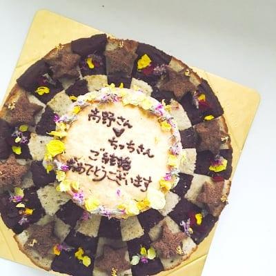 N様専用【グルテンフリー・低糖質】アニバーサリーお祝いスペシャル焼きケーキ(現地お渡し・支払い済み)