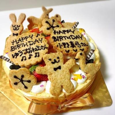 Aさま専用【グルテンフリーケーキ】3月5日受け渡し特注ケーキ