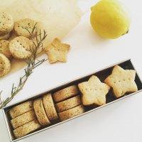 【グルテンフリー】ローズマリーとレモンの米粉クッキー缶 新潟県産無農薬米粉使用 (小麦粉不使用・卵不使用・乳製品不使用)