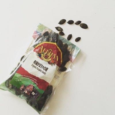 有機かぼちゃの種 100g / 1袋 お菓子材料 使い切りタイプ