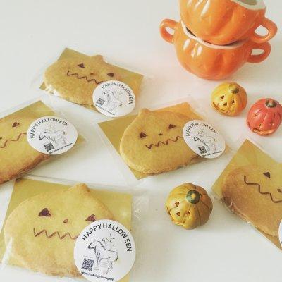 【グルテンフリー】ハロウィンクッキー  1枚 /小麦粉・卵・乳製品不使...
