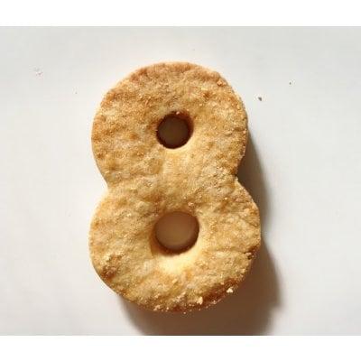 【グルテンフリー・卵不使用】ままがしアイシングクッキーナンバー8(1枚入り)
