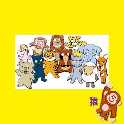 動物キャラナビランチ会〜猿編〜with MasumiCookin@きんのきりん