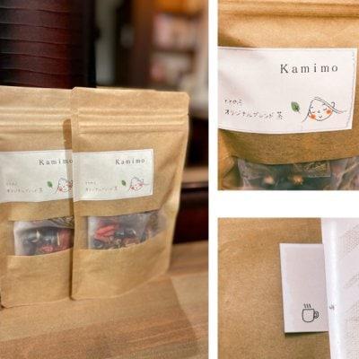 1袋×6P 髪と身体の為のオリジナルブレンド茶 美容室プロデュース【Kamimo-かみも-】