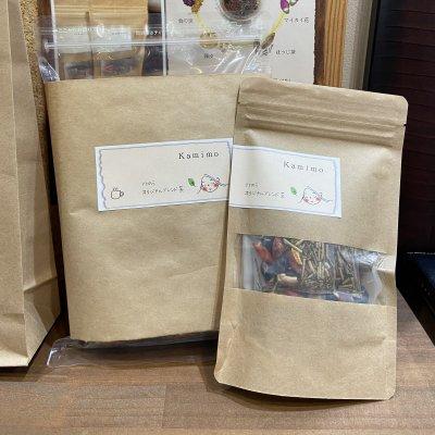 定期購入 送料無料 1袋×20包 髪と身体の為のオリジナルブレンド茶【Kamimo】
