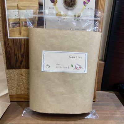 1袋×20P【Kamimo-かみも-】髪と身体の為のオリジナルブレンド茶