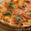 6・7月限定!3種(ミラノ風サラミ・ゴルゴンゾーラ・マルゲリータ)から選べるピザ702円税込【お1人様1回限り】