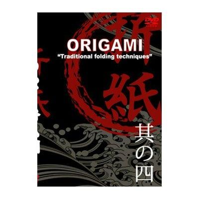 MJS其の四 「ORIGAMI」〜折り紙の折り方〜(日・英/NTSC版) [DVD]