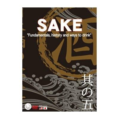 MJS其の五 「SAKE」〜日本酒の飲み方〜(日・英/NTSC版) [DVD]