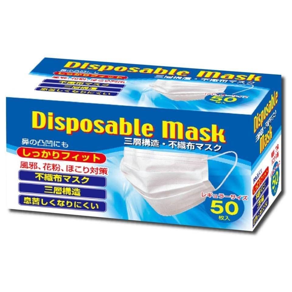 マスク 頭痛