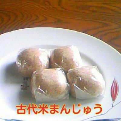 古代米まんじゅう 10個入