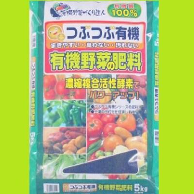 有機肥料5kg