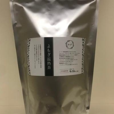 yomogina(ヨモギーナ)よもぎ温熱茶(150g)