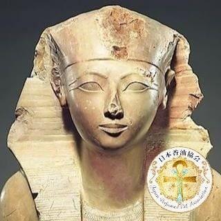 Hatshepsut 10mlハトシェプスト女王