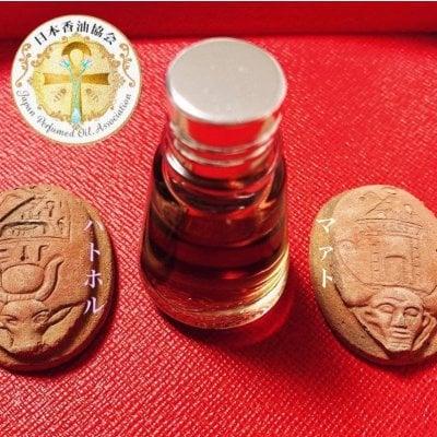 ナイルの御守り(タミーマ2種&黒ムスク)