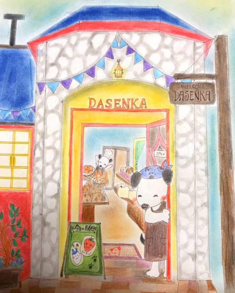 2020年4月〜 ●ケーキ教室 基本コース 幸田本店のイメージその2