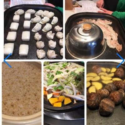 【現地払いのみ】6/29(土)AM ダーシェンカ超遠赤石焼体験 料理試食会