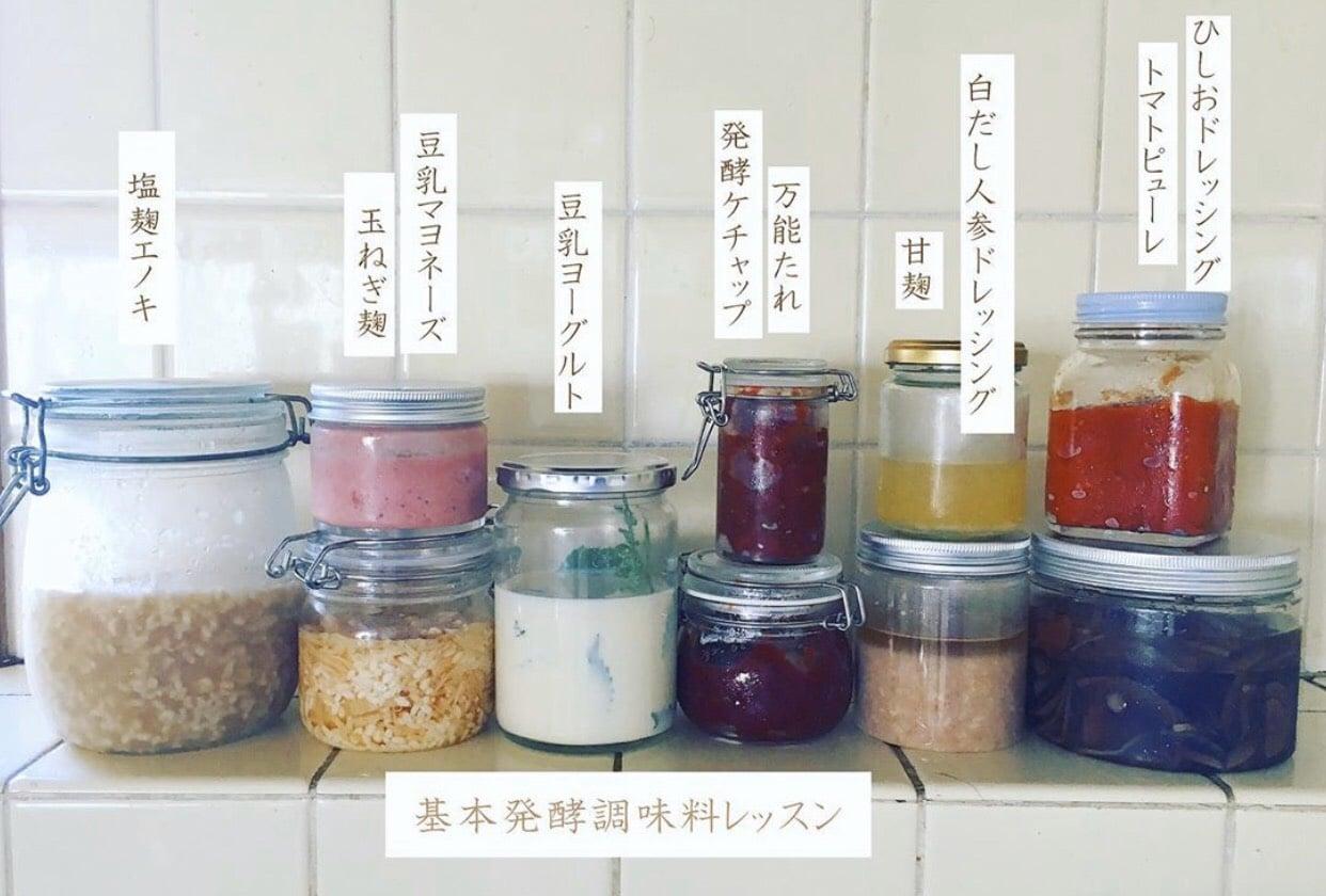 (現地払い)Hakko okazu  基本発酵調味料教室 1月29日(水)午前のイメージその1