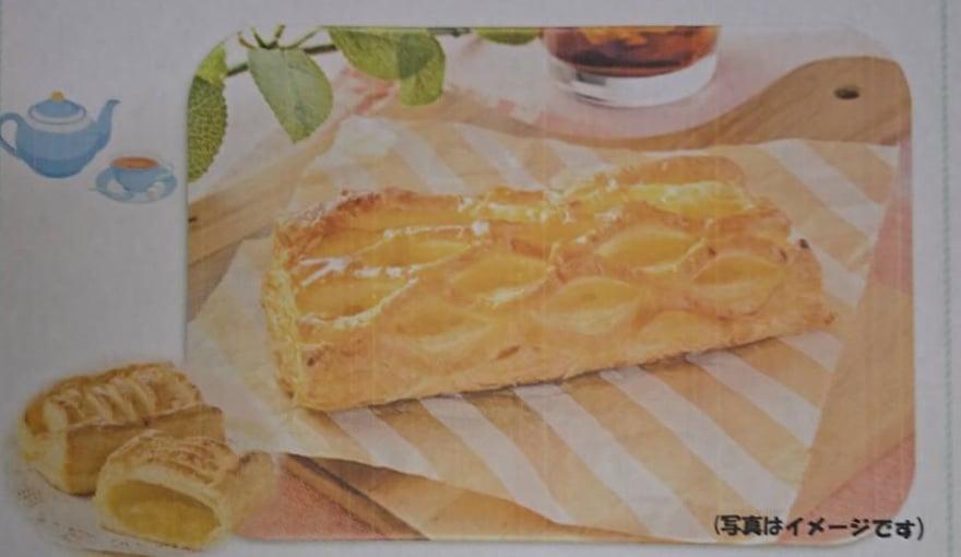 割引券をお持ちの方【豊田店】2月8日・9日・12日・14日 ダーシェンカ体験パン教室「アップルパイ」のイメージその1