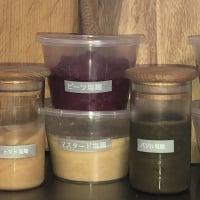 (現地払い)Hakko okazu 塩麹・醤油麹特別バージョンのレッスン 2月19日(水)