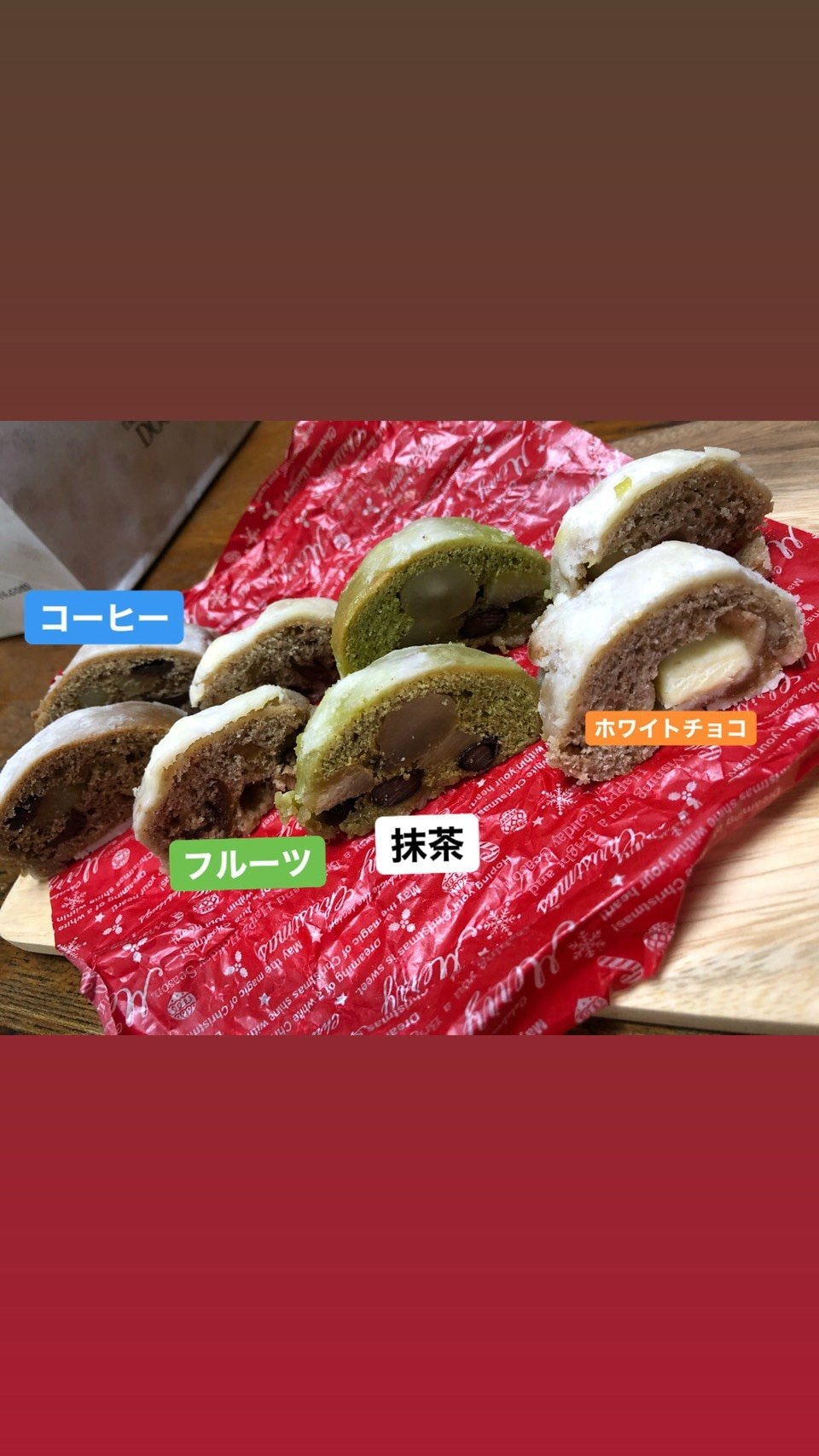 (現地払い)夏のシュトレン麹のマジパン入りレッスンと生米フォカッチャのランチ付き 7月18日(土)のイメージその2