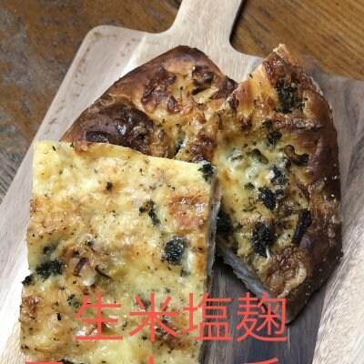(現地払い)夏のシュトレン麹のマジパン入りレッスンと生米フォカッチャのランチ付き 7月18日(土)
