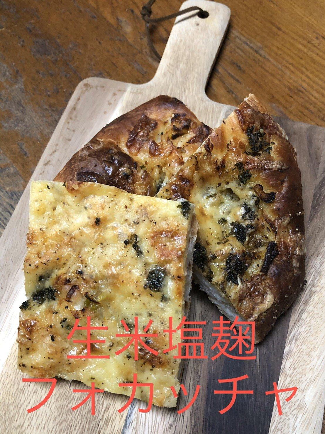 (現地払い)夏のシュトレン麹のマジパン入りレッスンと生米フォカッチャのランチ付き 7月18日(土)のイメージその1