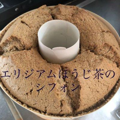 (現地払い)基本発酵調味料教室 ほうじ茶シフォンとみりん粕と米粉のパウンドケーキ 11/18(水)