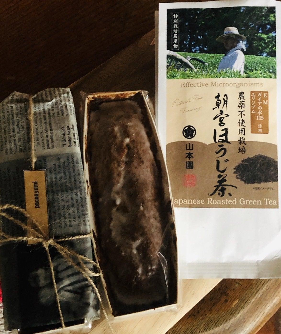 (現地払い)基本発酵調味料教室ほうじ茶シフォンとみりん粕と米粉のパウンドケーキ 2月17日(水)のイメージその2