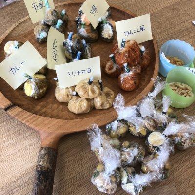 (現地払い)Hakko okazu 味噌作り教室 2月17日(水)