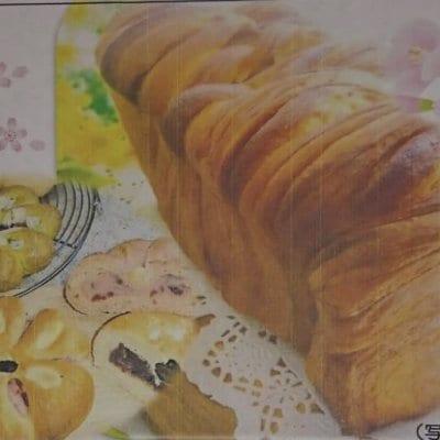【豊田店】2021年3月ダーシェンカ体験パン教室「バタースコッチ」「桜あんぱん」
