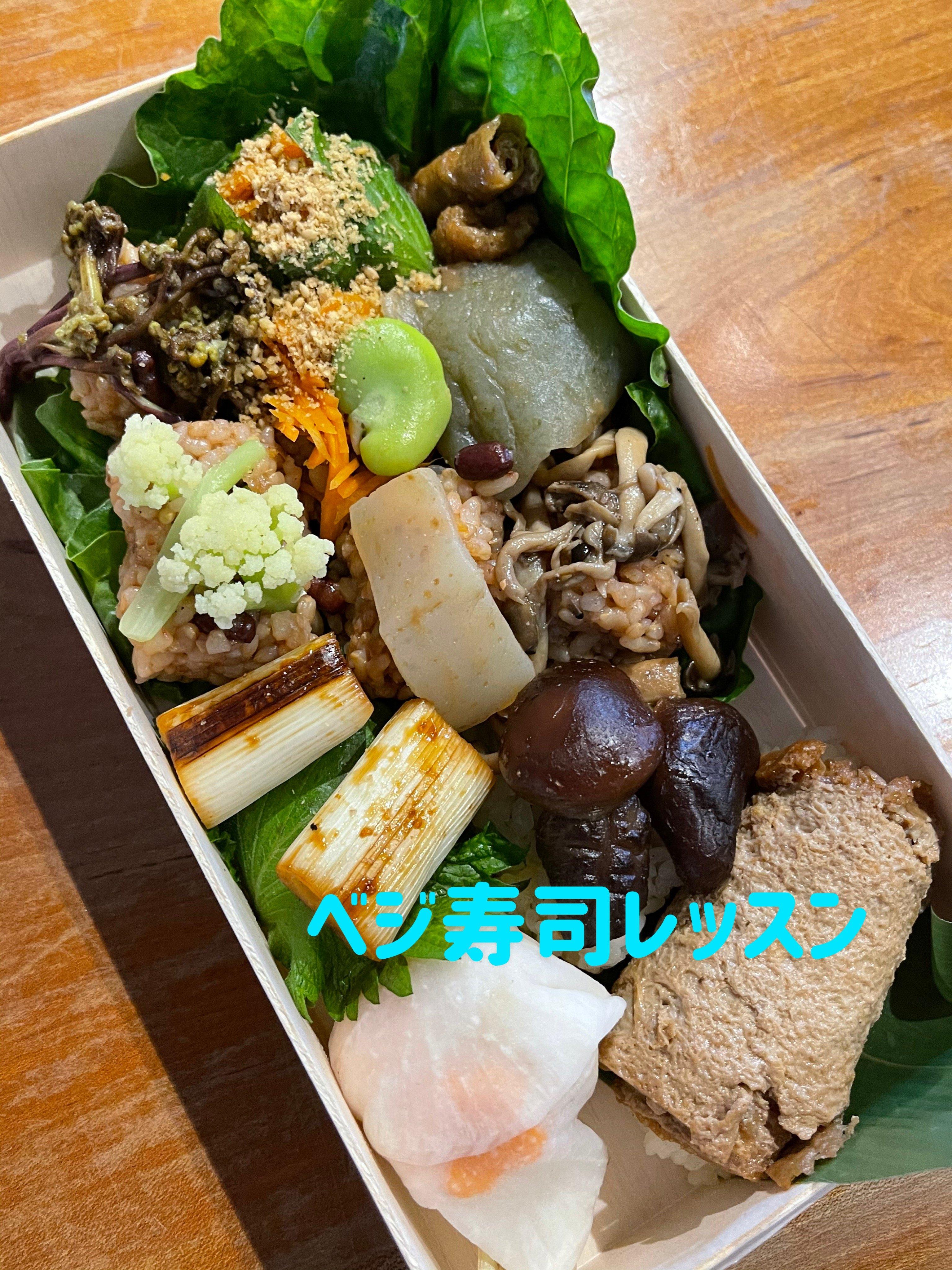 (現地払い)発酵ベジ寿司レッスン 9月18日(土)のイメージその2