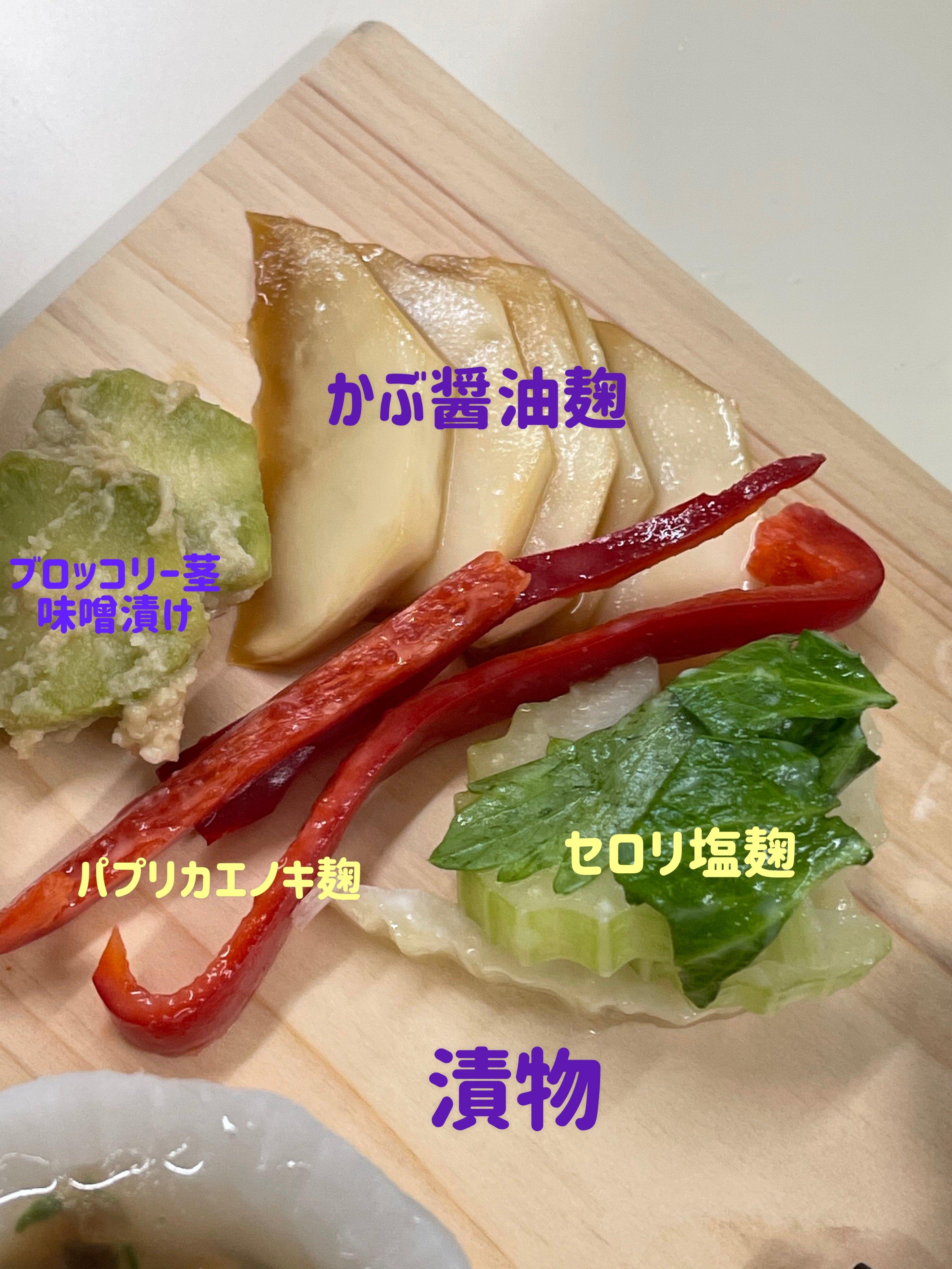 (現地払い)発酵精進ごはんレッスン 10月10日(日)のイメージその2
