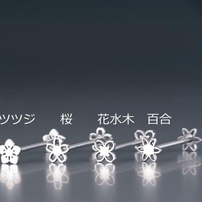 ナイフ・箸レスト/フラワー