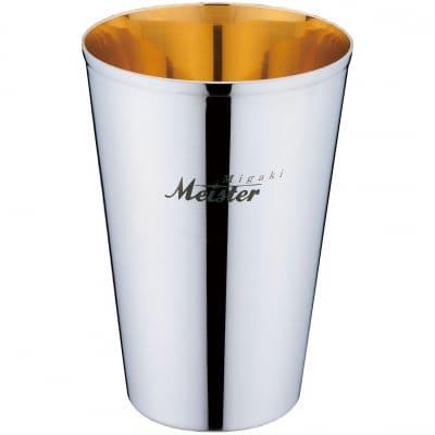 メイドイン燕の逸品 みがきマイスター マイスターカップ大ゴールド 520(ml)<ユキワブランドが手掛けた堅牢で美しい一重構造ステンレスタンブラー。お酒を美味しく引き立てると共に、見た目にも豪華な内面24金メッキ仕上げは慶事の贈答品にぴったり!>(ギフト包装・のし紙対応)