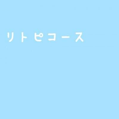 【東京教室】リトピ♡(グループ&個人併用レッスン)月会費(リトミック&ピアノ)