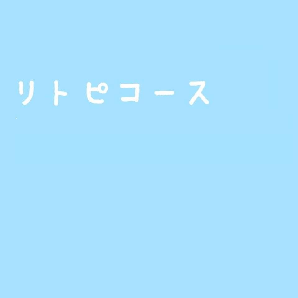 【東京教室】リトピ♡(グループ&個人併用レッスン)月会費(リトミック&ピアノ)のイメージその1