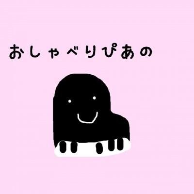 【東京教室】5回分おしゃべりピアノ(2〜3歳向けピアノ個人レッスン)